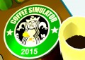 COFFEE SIMULATOR 2015
