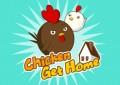Chicken get ...