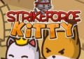 StrikeForce ...